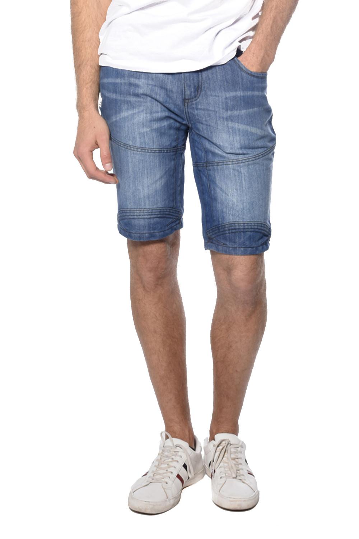 Short en jean avec découpes Baer