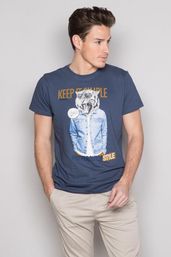 T-shirt ROCKY Homme Deeluxe