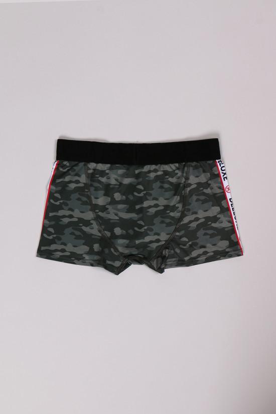 Boxer BANO Garçon S19961B (45234) - DEELUXE