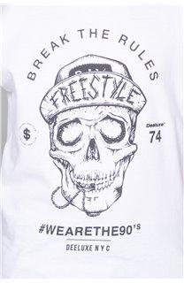 T-Shirt T-Shirt INGENIOUS Garçon W191111B (47261) - DEELUXE
